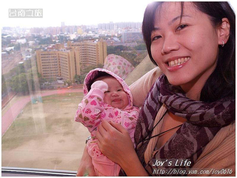 【台南】香格里拉遠東國際飯店 - nurseilife.cc