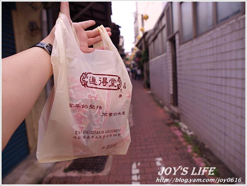 【台南】連德堂餅家,阿嬸推薦百年超搖擺煎餅店~ - nurseilife.cc