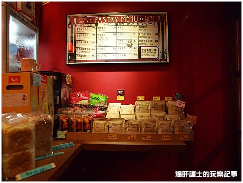 【台北中山咖啡館】舒壓的手沖咖啡店 旅沐豆行 - nurseilife.cc