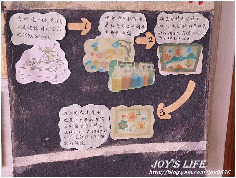 【南投埔里】造紙龍手創館,造紙DIY,來學當蔡倫吧~ - nurseilife.cc
