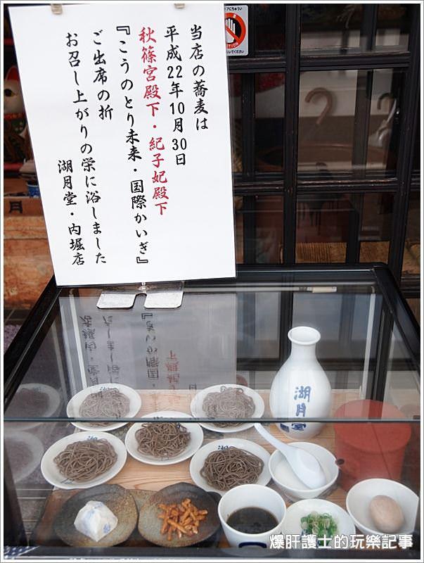 【兵庫/出石】湖月堂蕎麥麵 有名到連皇太子都指定要吃! - nurseilife.cc
