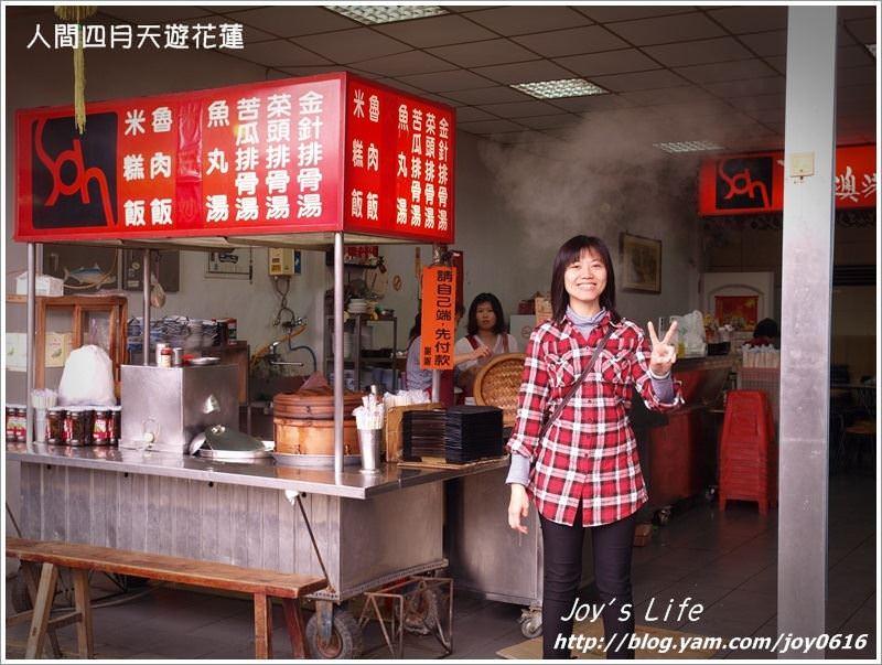 【宜蘭南方澳】廖榮川米糕 - nurseilife.cc
