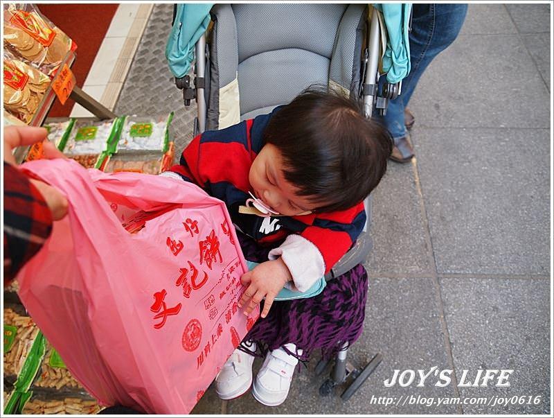 【澳門】遊官也街、買名產、買蛋撻~ - nurseilife.cc