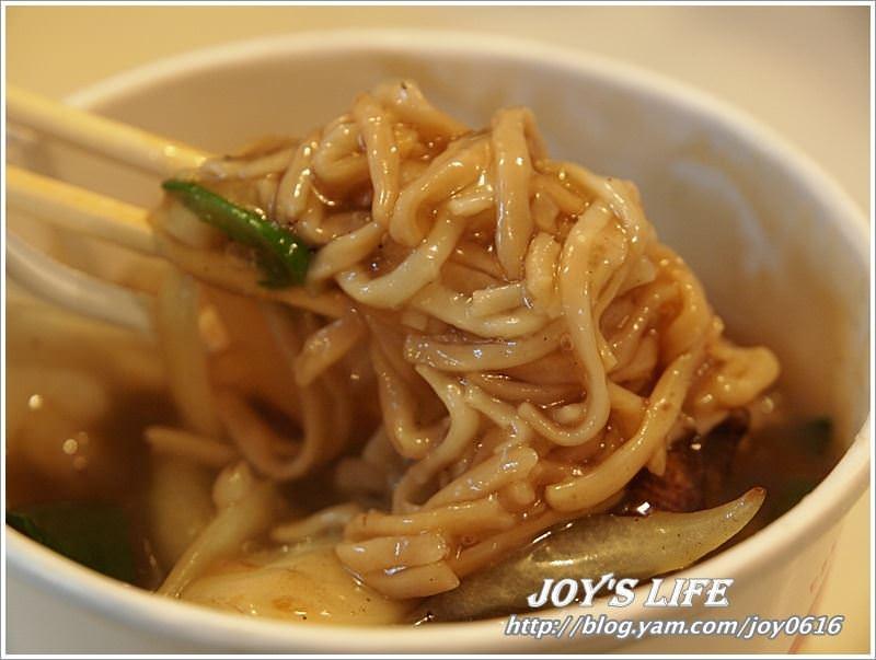 【台南】百年廖家老牌鱔魚意麵 - nurseilife.cc