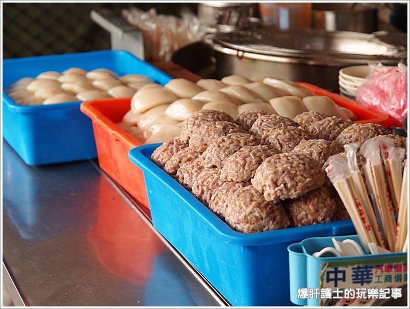 【彰化鹿港 小吃】鹿港市場好吃的揚州肉圓、芋丸 - nurseilife.cc