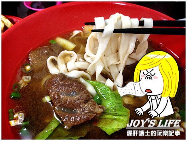【新北泰山】全興中壢牛肉麵 - nurseilife.cc