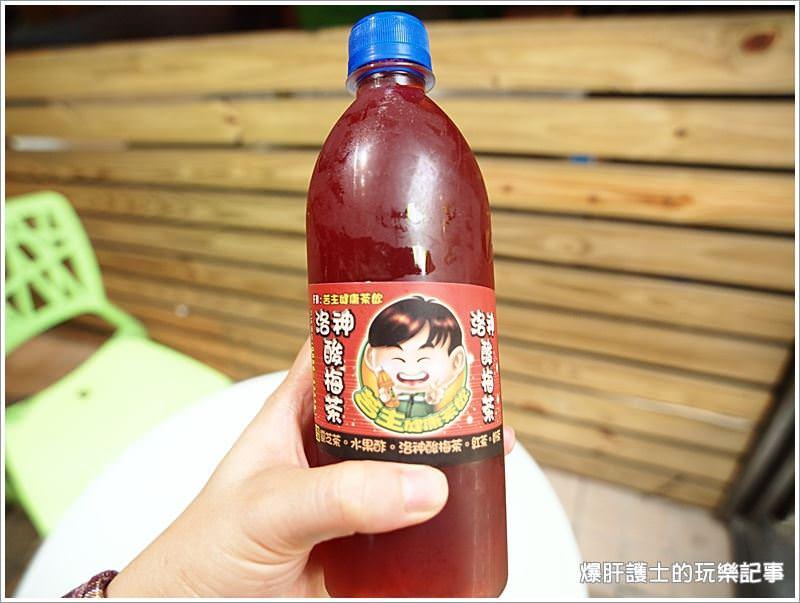苦主健康茶飲:養身靈芝茶、黑木耳隨手取得輕鬆喝! - nurseilife.cc