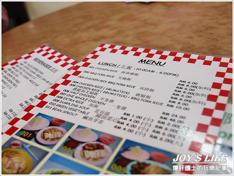 【沙巴 亞庇】味雅海南雞飯茶室 - nurseilife.cc