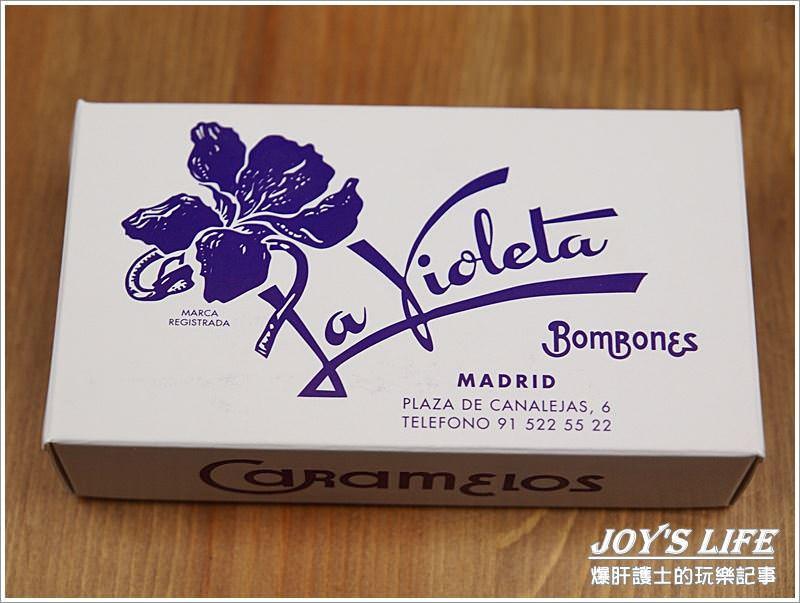 西班牙來的紫羅蘭糖 - nurseilife.cc