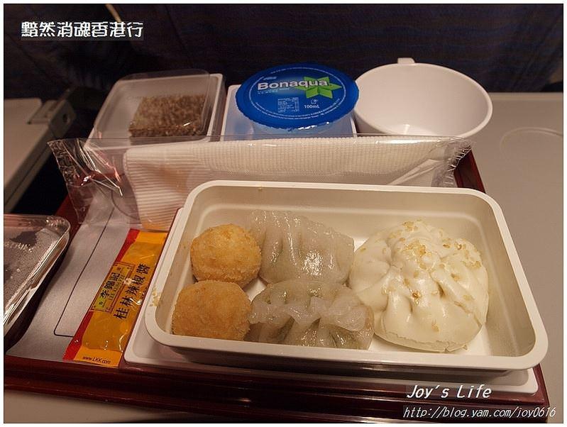 【香港中環】來去蘭芳園喝絲襪奶茶~ - nurseilife.cc
