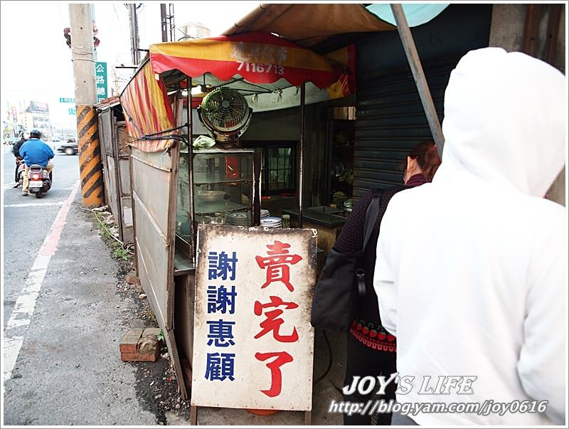 【彰化】超囂張超搖擺之無招牌的蛤仔麵 - nurseilife.cc
