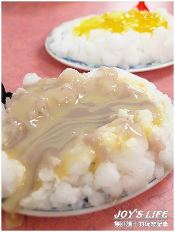 【新北板橋】好香濃的芋頭岩漿阿~~三豐芋冰城。 - nurseilife.cc