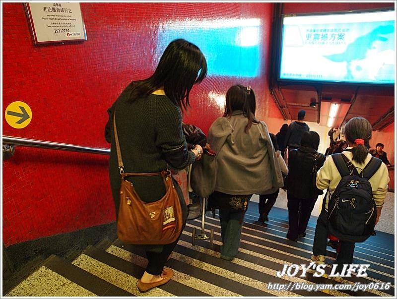 【香港】虎牙逛旺角,源吉林買茶、吃陳意齋、肥姐小食、利強記~ - nurseilife.cc