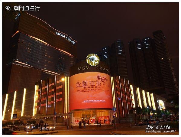【澳門】夜拍旅遊塔\酒店\新八百伴 - nurseilife.cc