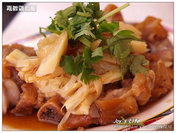 【新莊】嘉義雞肉飯 - nurseilife.cc