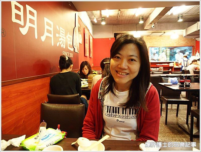 【台北大安中式料理】口感味道更勝鼎泰豐的小籠包 明月湯包 - nurseilife.cc