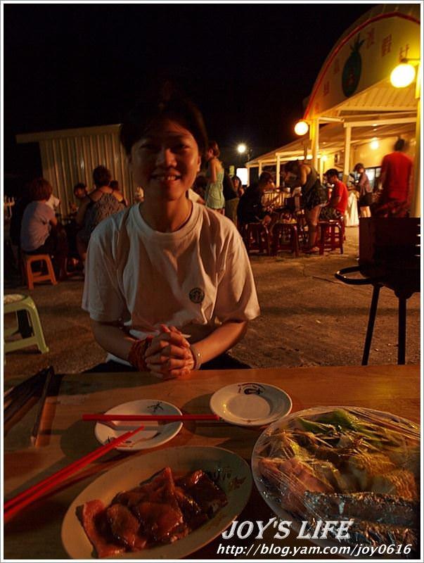 【蘭嶼】魚 魚魚 鱻渡假村 - nurseilife.cc