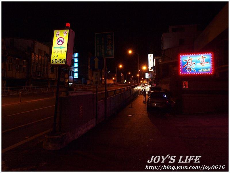 【宜蘭】藏身在路橋下的夜市,東門夜市。 - nurseilife.cc