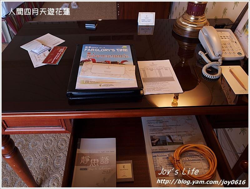 【花蓮】遠雄悅來大飯店│醉後決定愛上你的拍攝景點 - nurseilife.cc