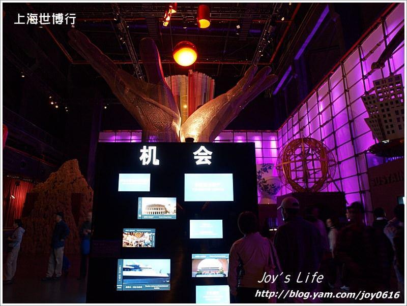 【上海】世博─城市未來館 - nurseilife.cc