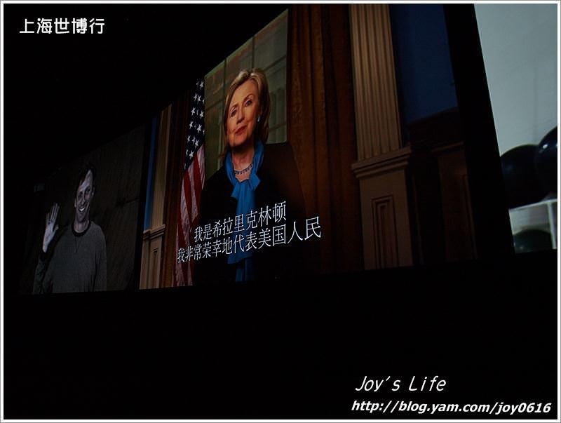 【上海】世博─美國館 - nurseilife.cc