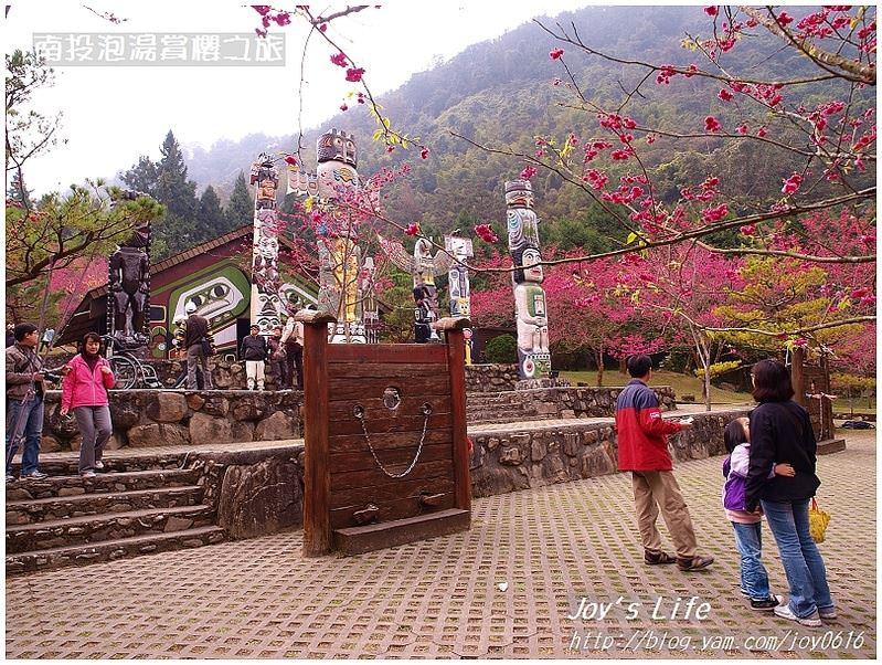 【南投】九族文化村櫻花祭 - nurseilife.cc