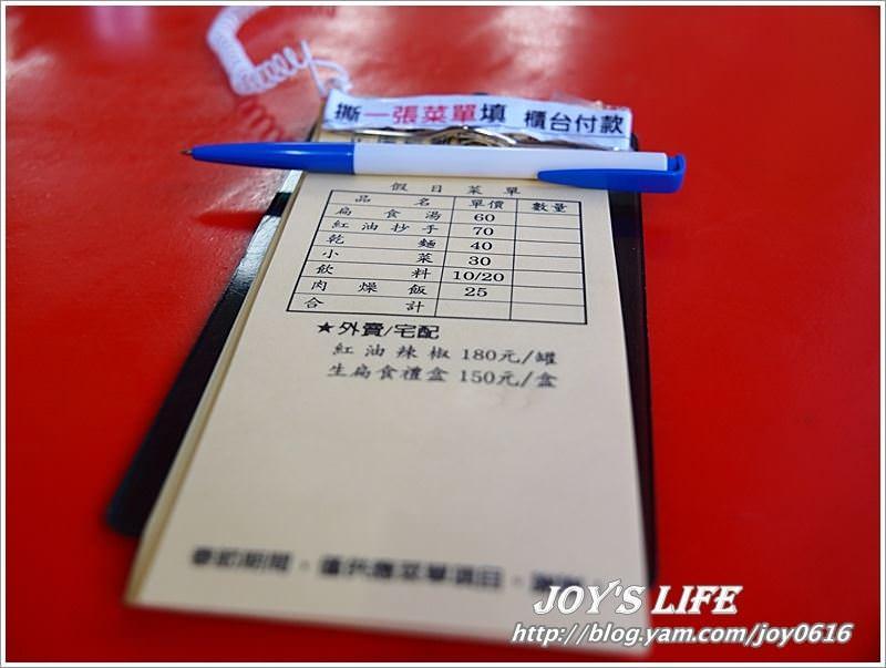 新春環台隨意大爆走 - nurseilife.cc