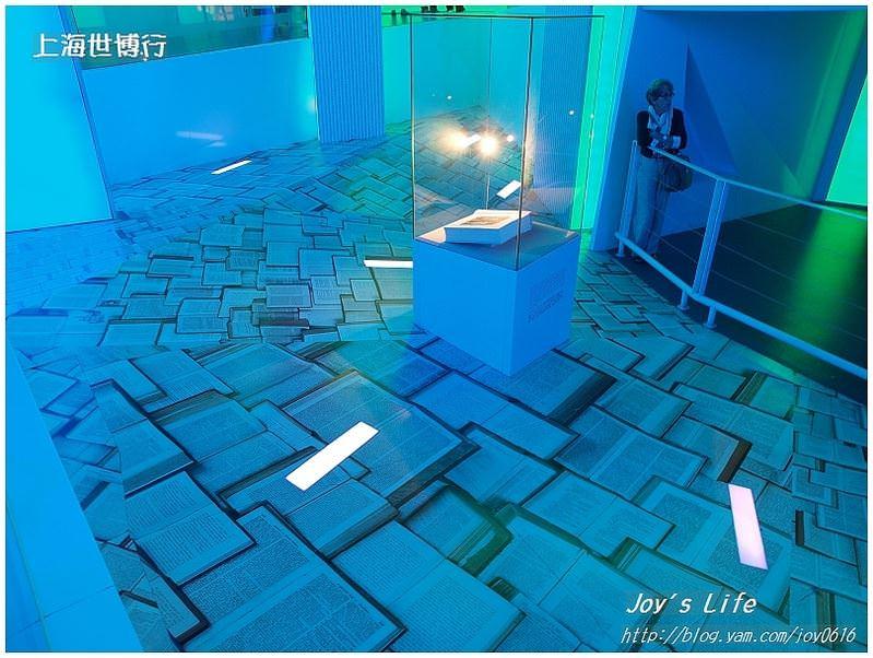 【上海】世博─斯洛文尼亞館 - nurseilife.cc
