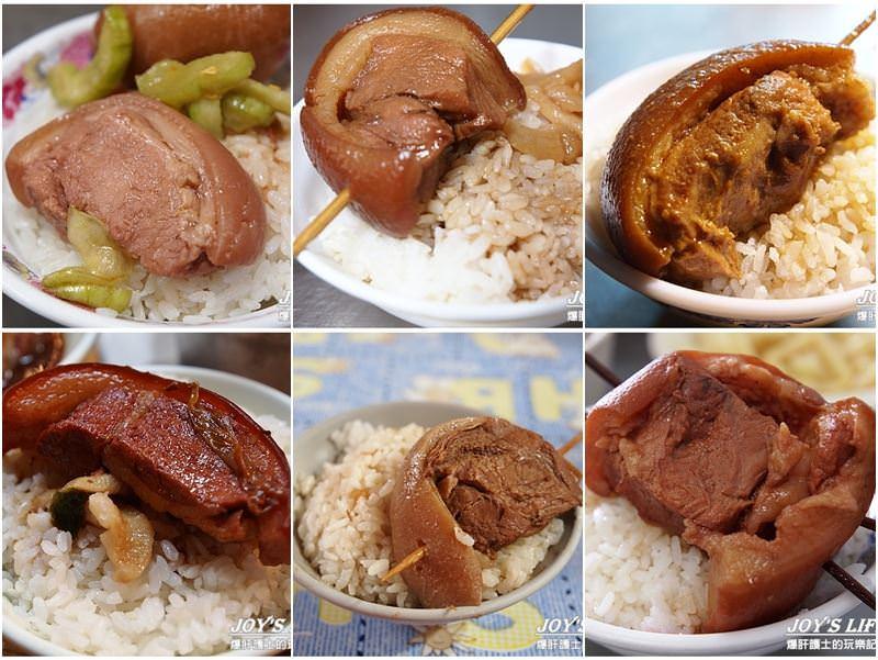 【彰化】以爌肉飯為主的美食之旅,燃燒吧!!爌肉飯!! - nurseilife.cc