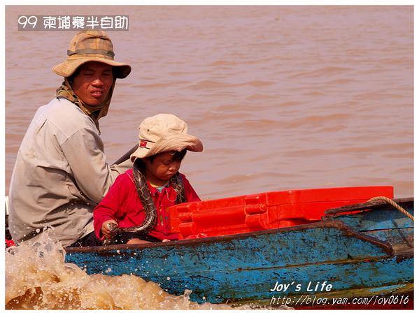 【柬埔寨】Tonle Sap 洞里薩湖 - nurseilife.cc