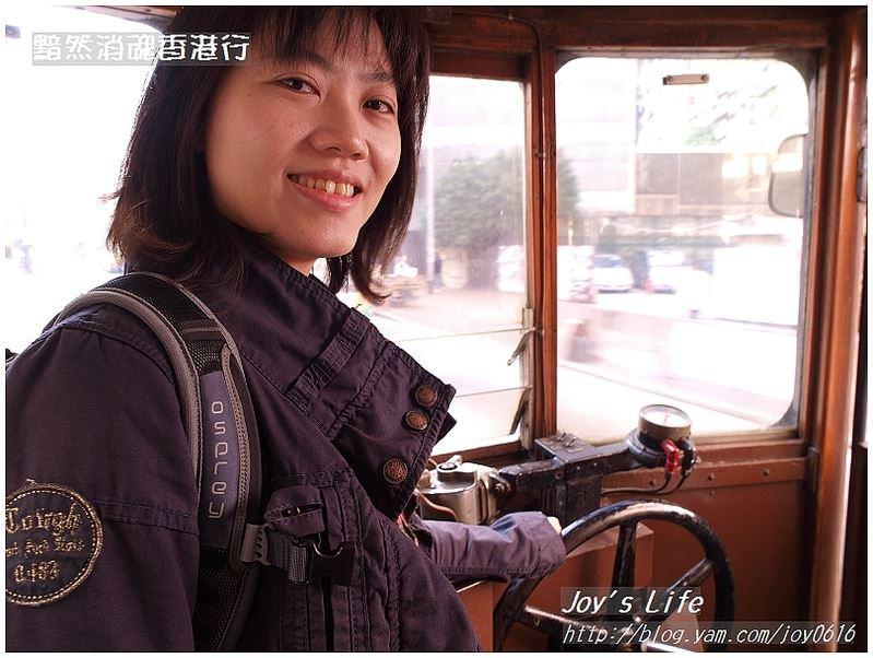 【香港北角】利強記雞蛋仔&無緣的德成號蛋捲 - nurseilife.cc