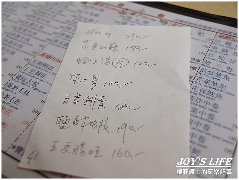 【台北士林】陽明院區旁的家常熱炒 吉祥小館 - nurseilife.cc