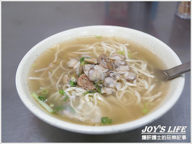 【彰化】蛤蠣多多 萬芳蛤仔麵 - nurseilife.cc