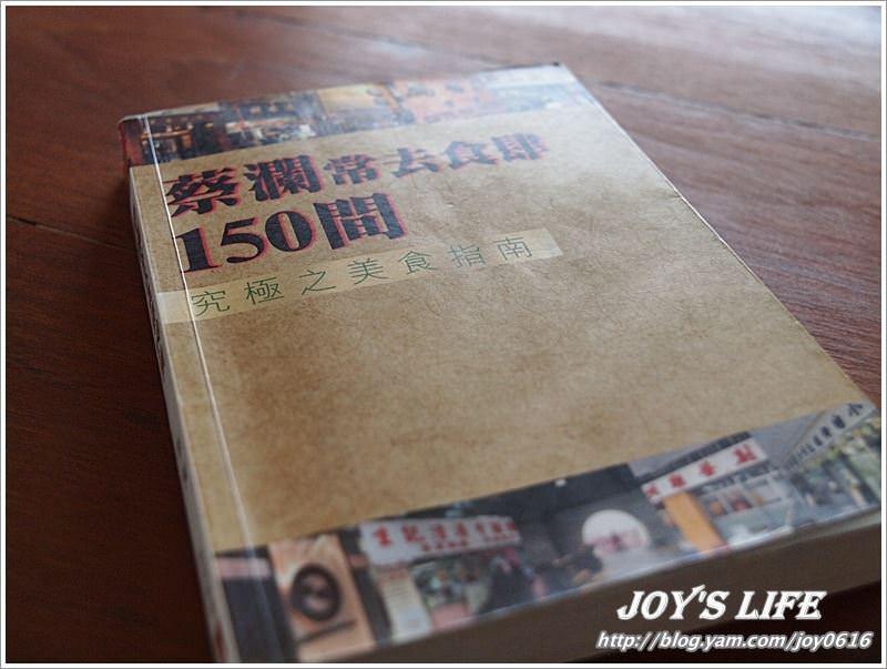 【日月潭】涵碧樓The LaLu ,人生必住飯店之一!! - nurseilife.cc