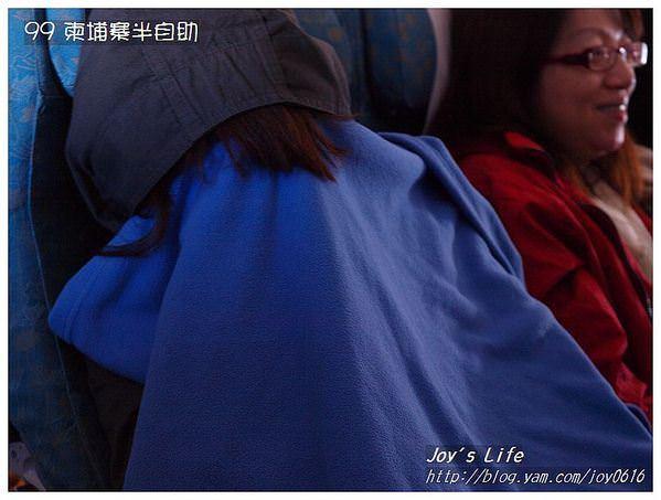 【金邊】台北→越南→金邊 - nurseilife.cc