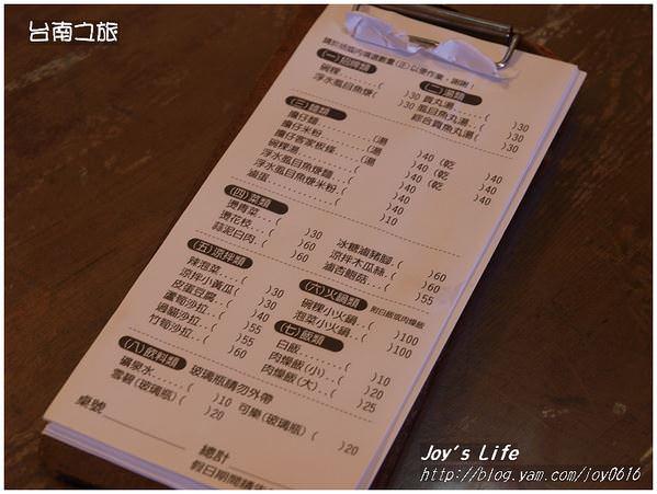 【台南】森茂碗粿│名人加持的碗粿 - nurseilife.cc