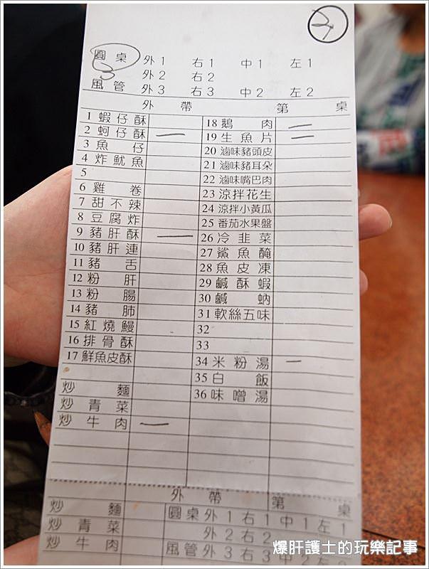 【基隆美食】基隆超平價快炒海鮮店 5道菜700有找! 三姊妹快炒 - nurseilife.cc