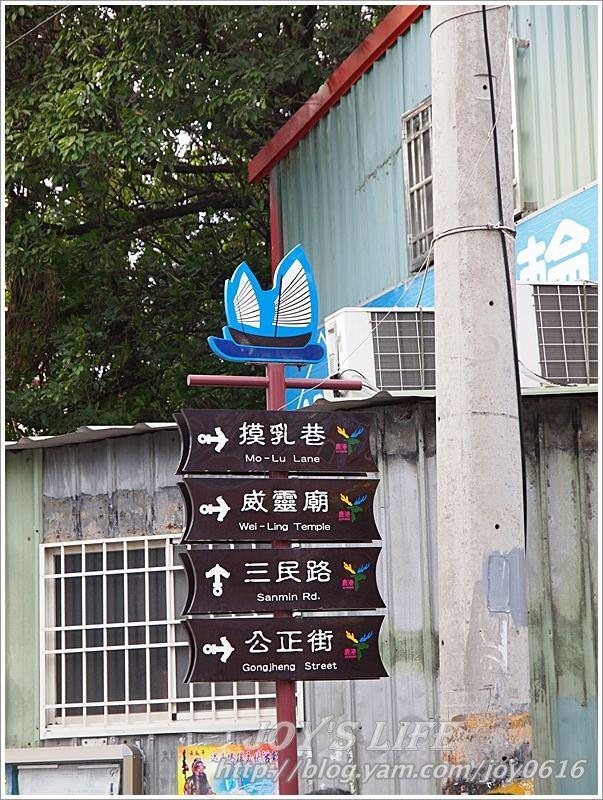 【彰化鹿港】看花燈、遊觀光工廠、賞古蹟、吃美食都在鹿港 - nurseilife.cc