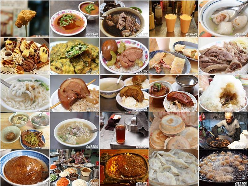 彰化美食、彰化小吃、彰化甜點咖啡廳、彰化景點懶人包 - nurseilife.cc