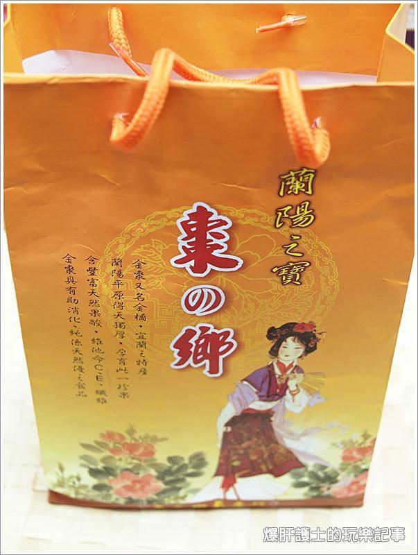【宜蘭伴手禮】比橘之鄉好吃的金棗-棗之鄉 - nurseilife.cc
