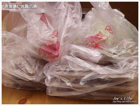 【台中】東海蓮心冰雞爪凍 - nurseilife.cc