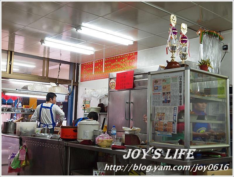 【新北五股】新九九牛肉麵│2011牛肉麵節亞軍店 - nurseilife.cc