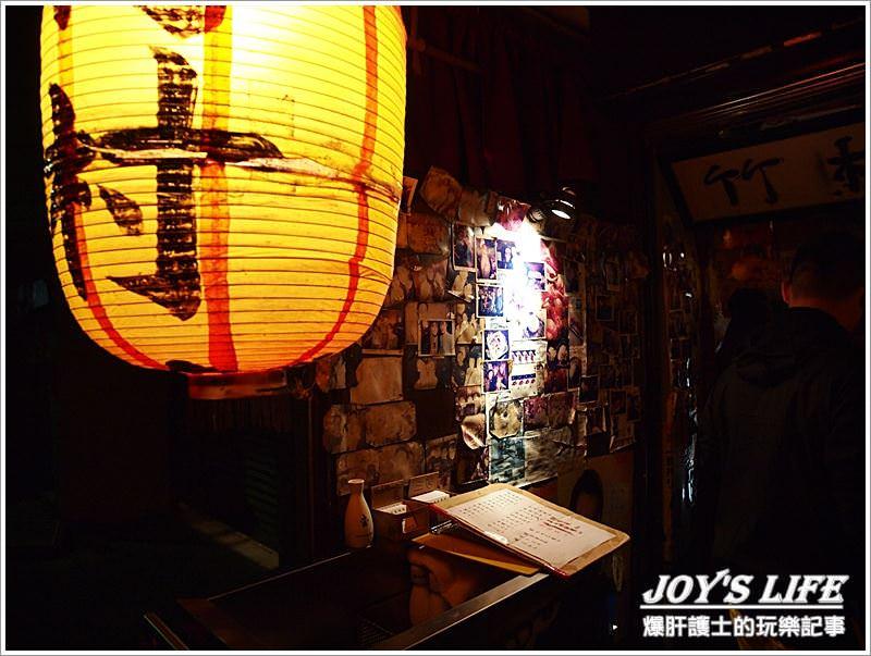 【台北 信義】偶像劇場景朝聖,大仁哥我來了!竹村居酒屋。 - nurseilife.cc