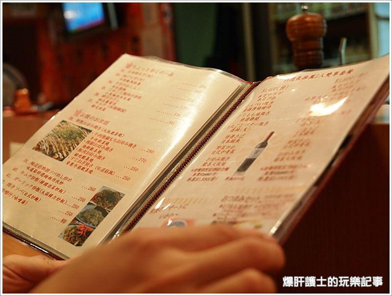【台北中山 居酒屋】女性掌廚的日式鐵板料理居酒屋 味道筋 - nurseilife.cc