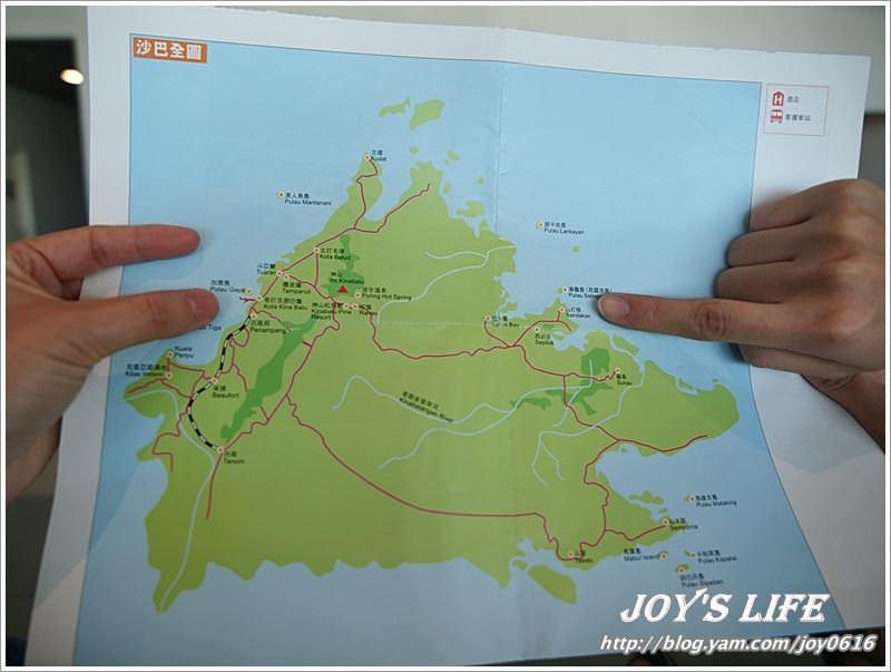 沙巴冒險之旅(trip of Sabah) - nurseilife.cc