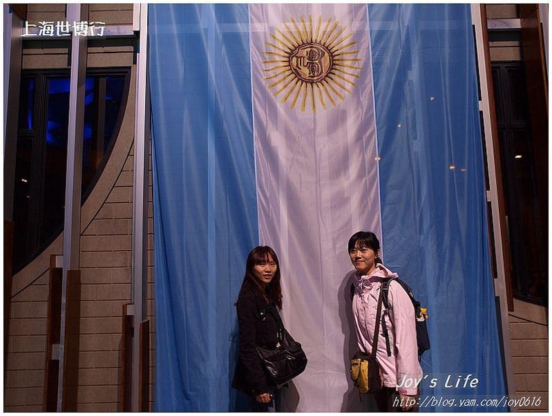 【上海】世博─阿根廷館 - nurseilife.cc
