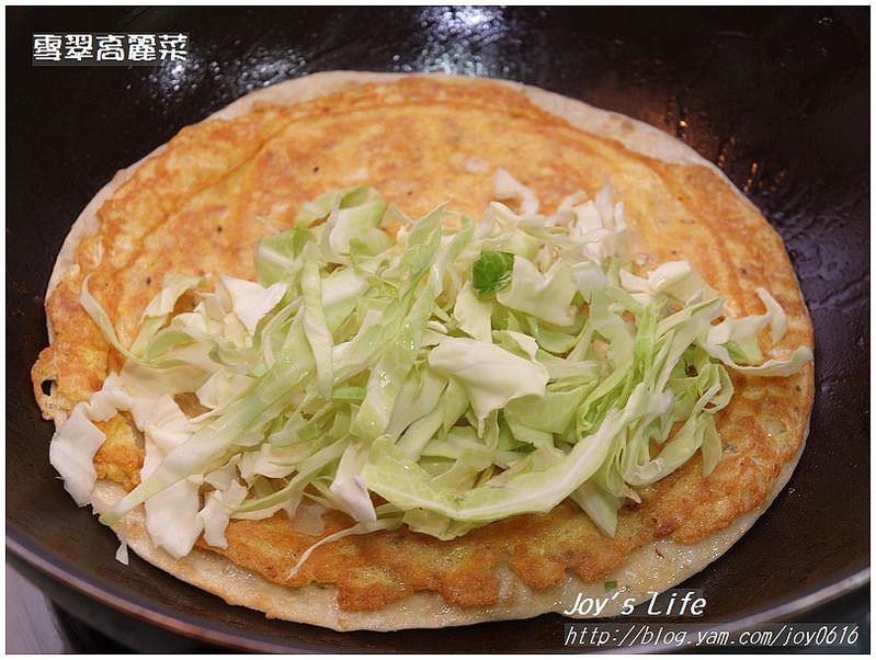 【試】雪翠高麗菜 - nurseilife.cc