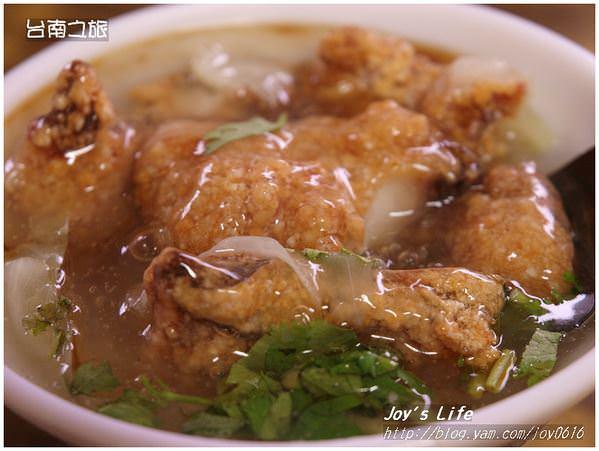 【台南中西】真正紅燒土魠魚羹 - nurseilife.cc