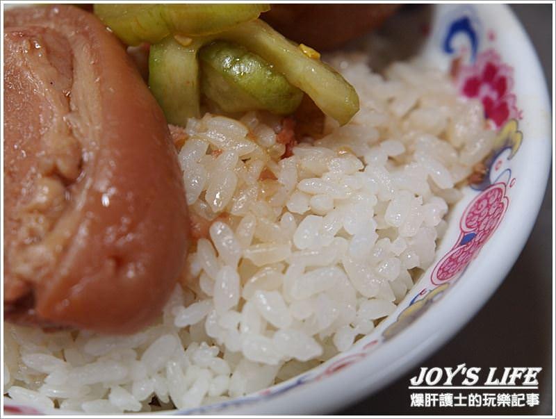 【彰化】彰化人的早餐就是要吃爌肉飯!!阿朱爌肉飯。 - nurseilife.cc