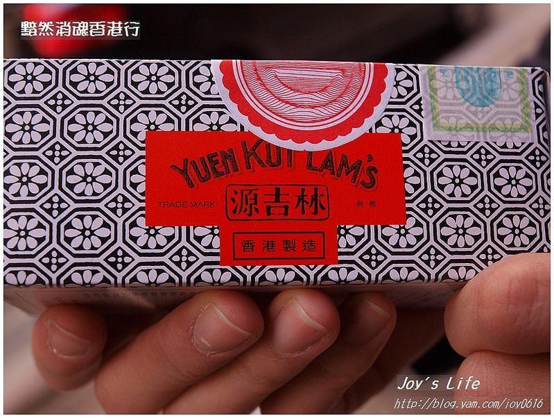 【香港上環】源吉林甘和茶 - nurseilife.cc